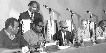 CARICOM - Signing of the Treaty of Chaguaramas - Trinidad & Tobago - 4 July 1973