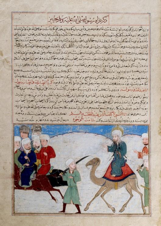 Journey of the Prophet Muhammad from the Majma al-Tararikh by Hafiz-i Abru